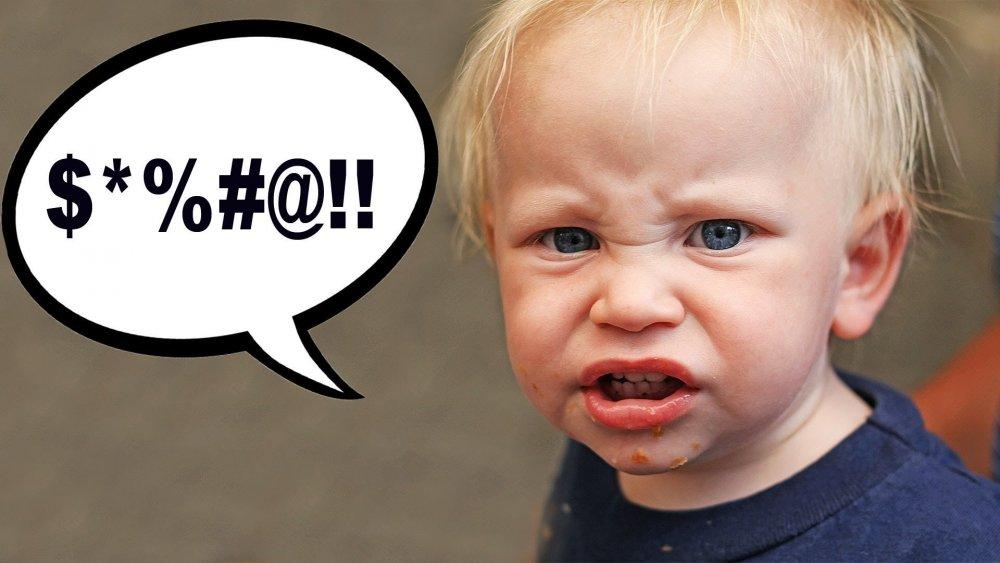 Значение словосочетания развитый ребенок