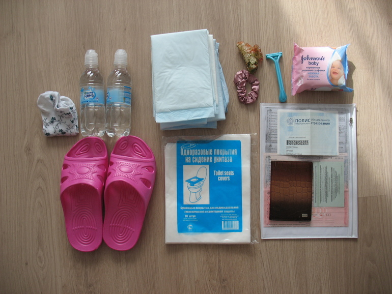 40 вещей в роддом, которые понадобятся Вам сразу после родов