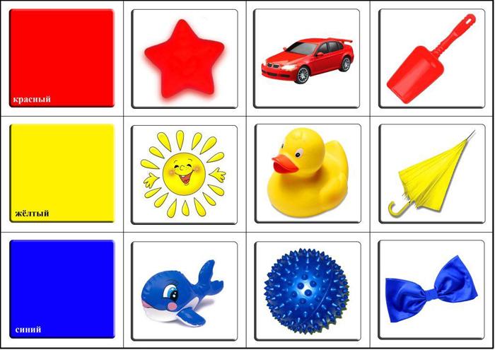 Как легко научить малыша основным цветам?