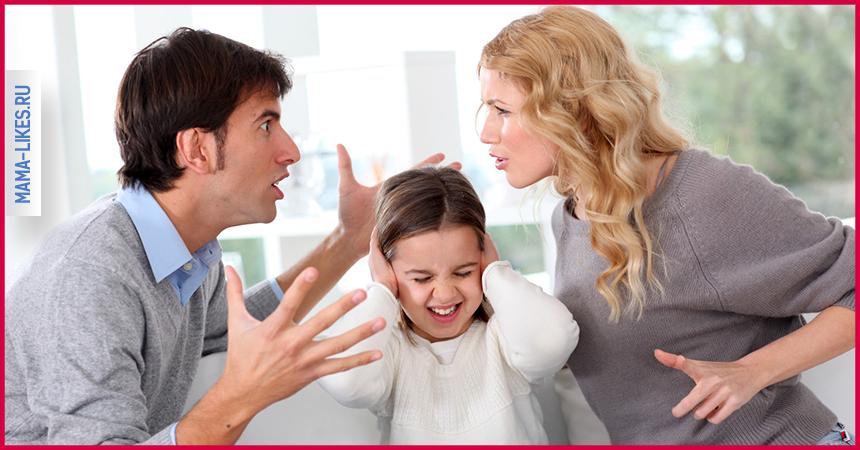 Отношения мужчины и его дети как быть