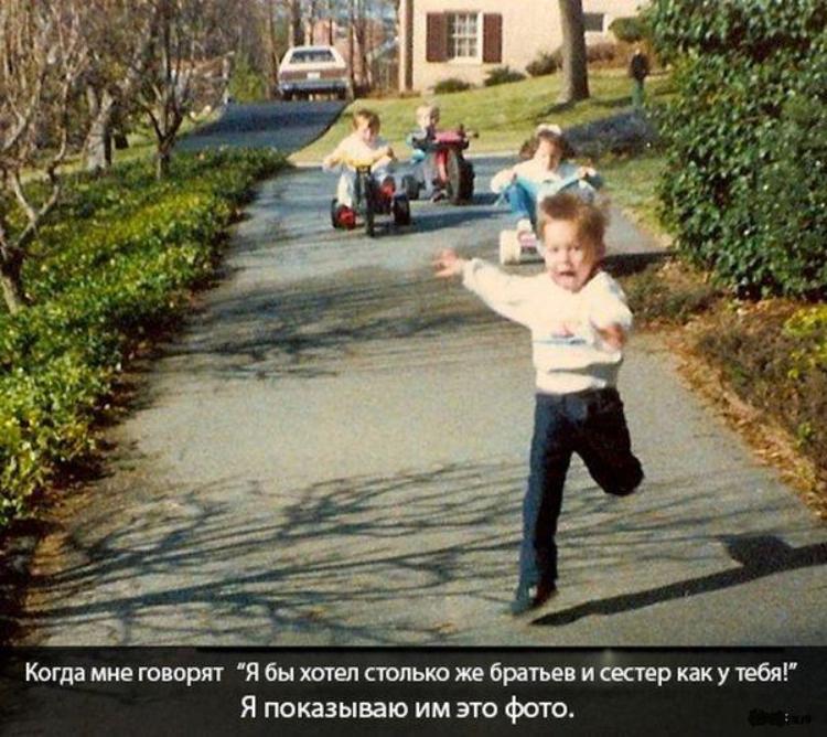 Горе луковое: 15 смешных фото из настоящей жизни братьев и сестер