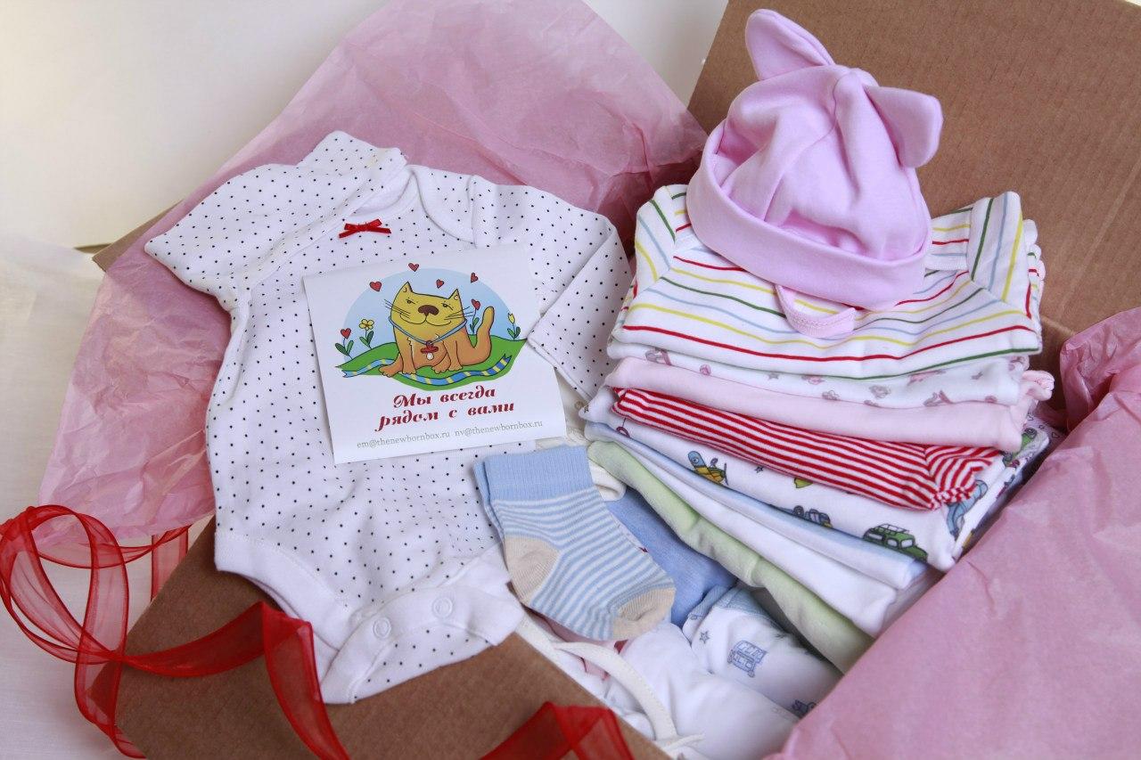 Поберегите бюджет: 6 вещей, которые вашему младенцу могут не пригодиться