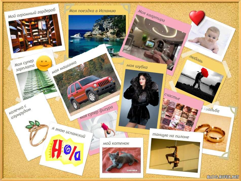 http://blog.rufex.net/images/1452463967_960.jpg