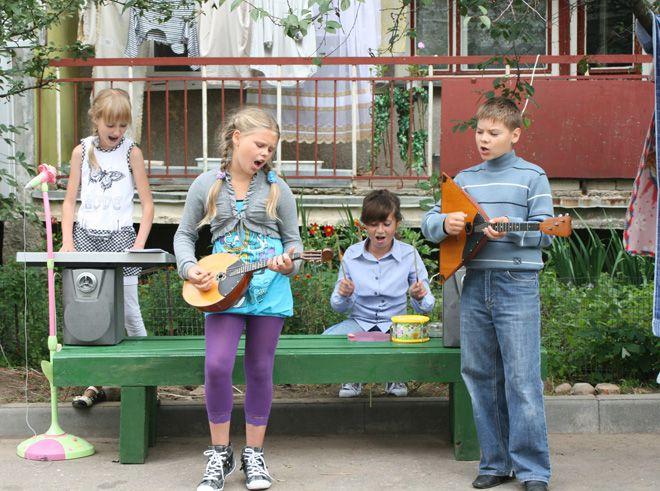 концерты во дворе