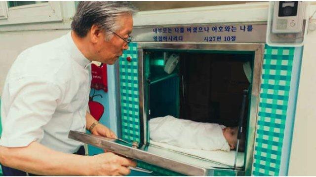 В Южной Корее: почему нежеланных детей кладут в эти контейнеры?