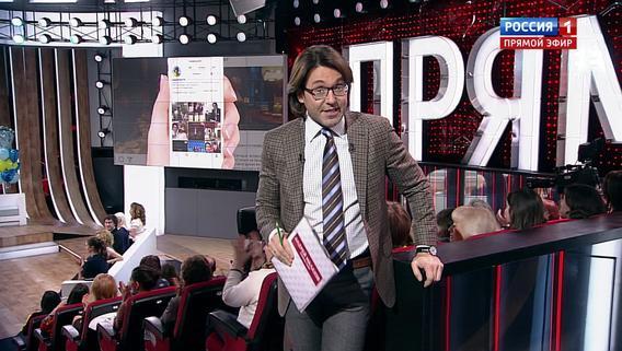 Андрей Малахов предложил проголосовать за имя для его ребенка
