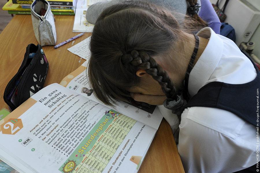 Вся правда о школе: 10 причин, почему дети не хотят в школу