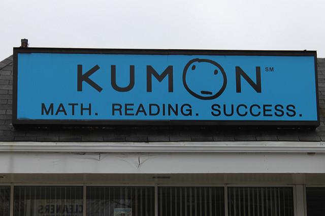 Почему японские дети - такие умные: 5 главных секретов методики Кумон