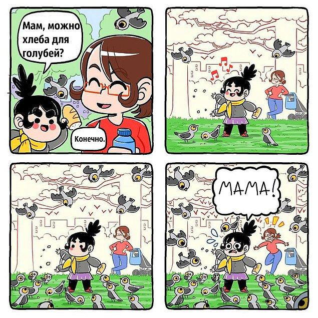Что такое - быть родителем: 8 смешных комиксов-ответов