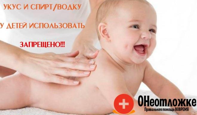 https://oneotlozke.ru/wp-content/uploads/2017/07/rastiraniya.jpg