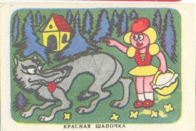 10 вещей, за которые советский ребенок готов был отдать жизнь