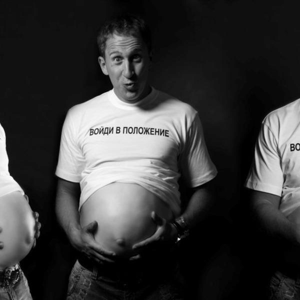 Как мужу понять свою беременную жену: 30 советов