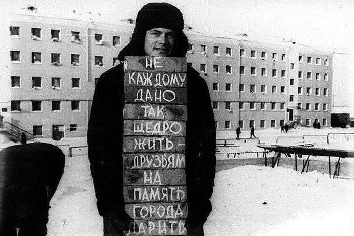 Не кочегары мы, не плотники: 5 профессий мечты ребенка в СССР