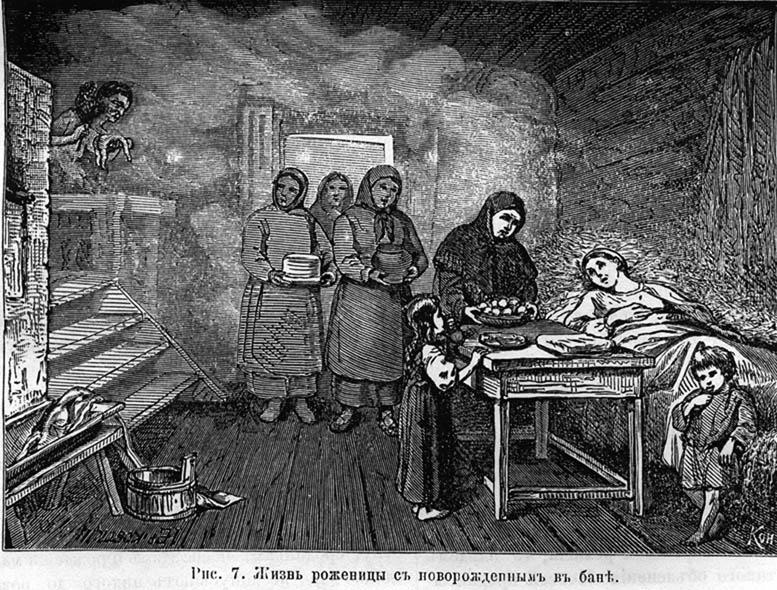А как было у предков: 7 страшных и глупых обычаев во время родов