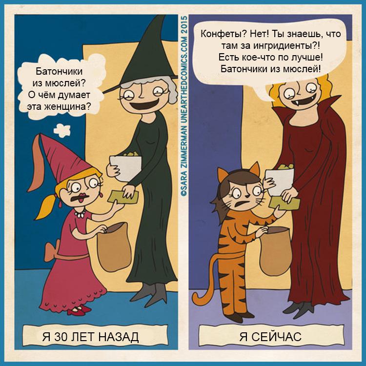Что значит - быть родителем сегодня: 17 смешных комиксов