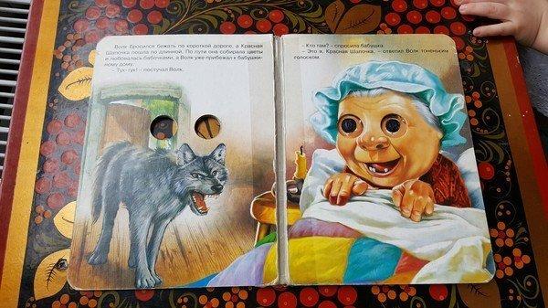 Взрыв мозга: 18 детских книжек, которые не понятны даже взрослым