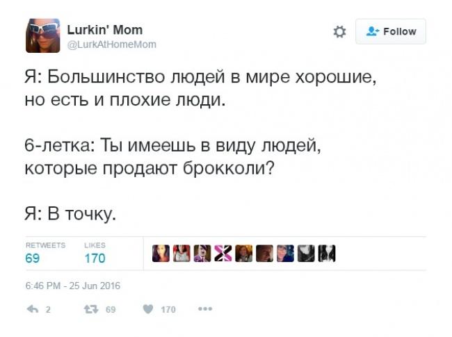 Знакомо каждому: 25 твитов от родителей с шикарным чувством юмора