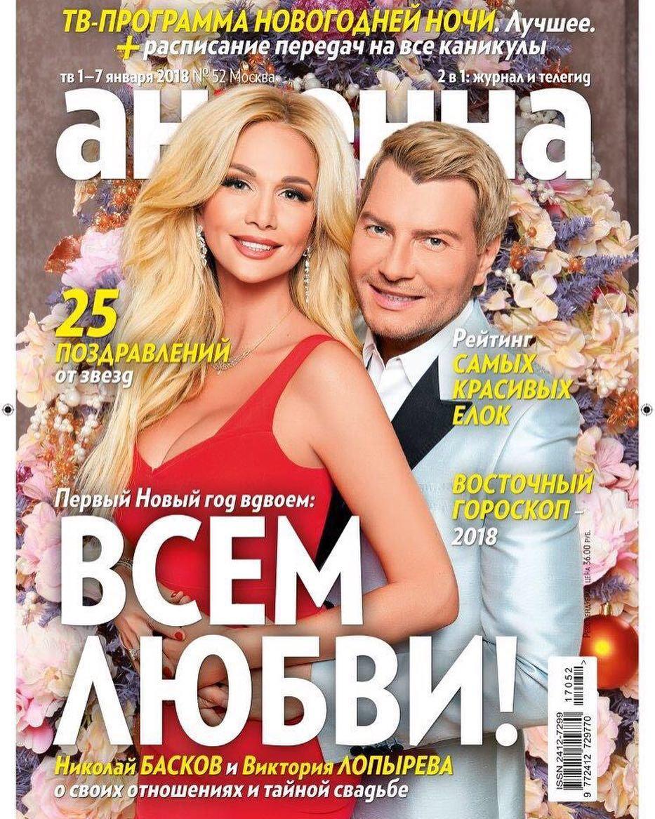 Николай Басков признался, что планирует стать многодетным отцом