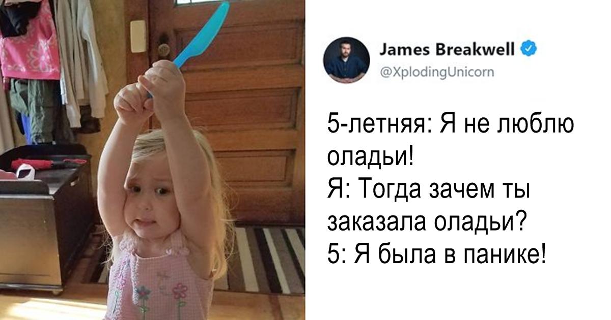 Эти 15 жизненных шуток от папы четырех дочек рассмешат кого угодно