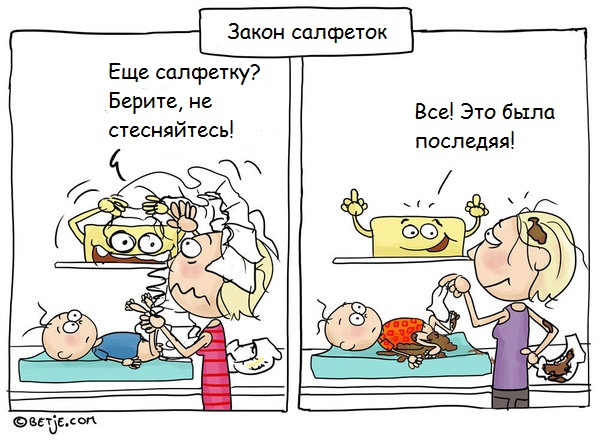 Как выглядят суровые будни родителей трех детей: 12 честных комиксов