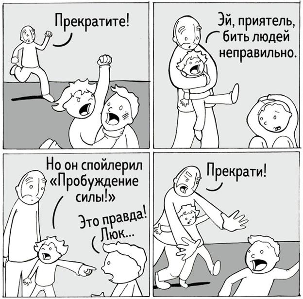 15 чертовски смешных комиксов об отцовстве. Этому научит только папа!