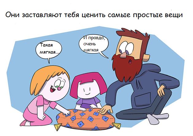 Кто такие -— дети? Самый честный комикс с непредсказуемым финалом