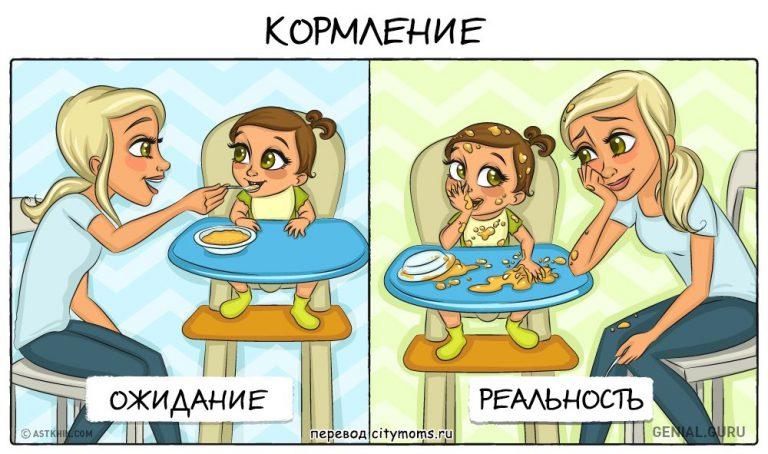 Эти комиксы показывают, как выглядит материнство. Не так, как многие представляют!