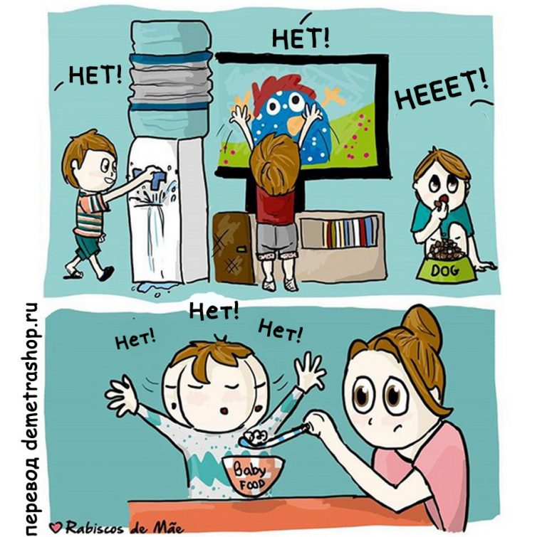 Ожидание и Реальность: 8 честных, но очень смешных комиксов о материнстве