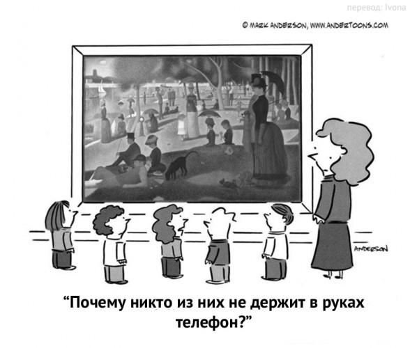 Наши дети не будут такими, как мы — грустная правда в 10 картинках
