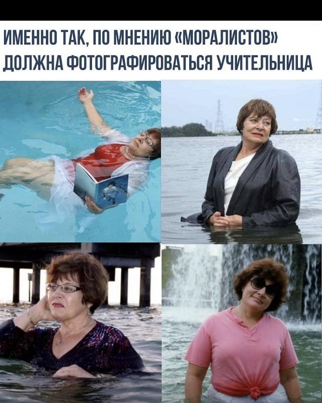 Скандал в соцсетях: учителя выкладывают фото в купальниках в поддержку уволенного педагога
