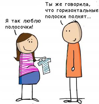 10 смешных комиксов о том, каково быть мужем, когда жена беременна