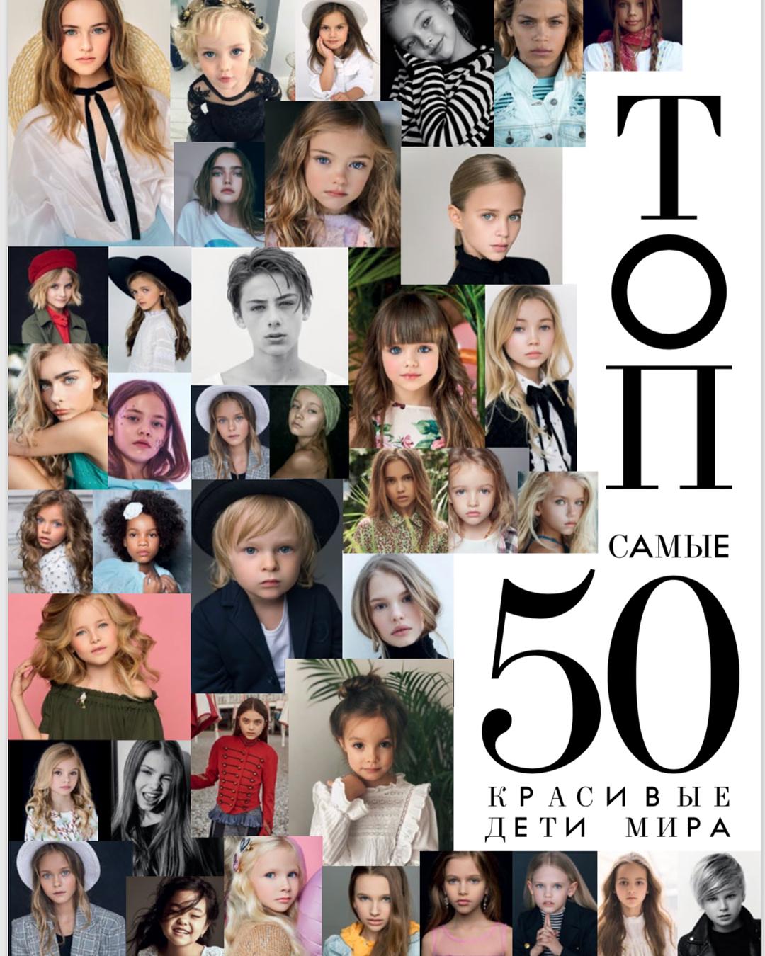 5-летний Саша Плющенко попал в ТОП-50 самых красивых детей мира