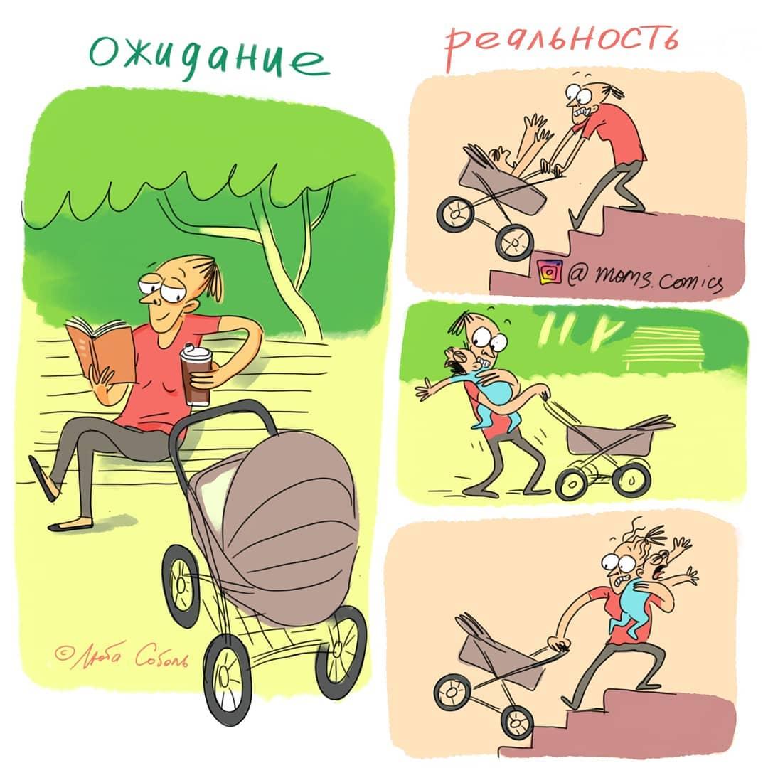 Мама 2-летнего малыша честно рисует, каково оно — быть родителем: 15 комиксов