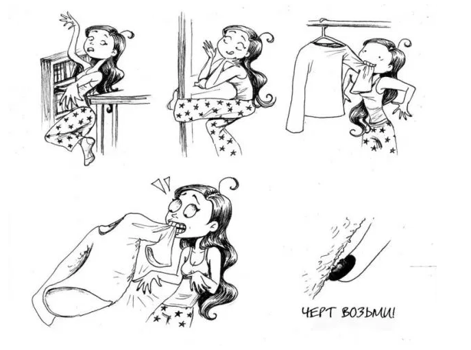 Вся правда о женщинах: 15 смешных комиксов, в которых каждая из нас узнает себя