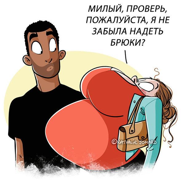 10 комиксов о том, что беременность — это только цветочки, а все интересное начинается потом