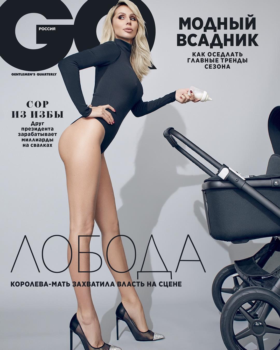 Светлана Лобода — откровенно о материнстве и втором ребенке