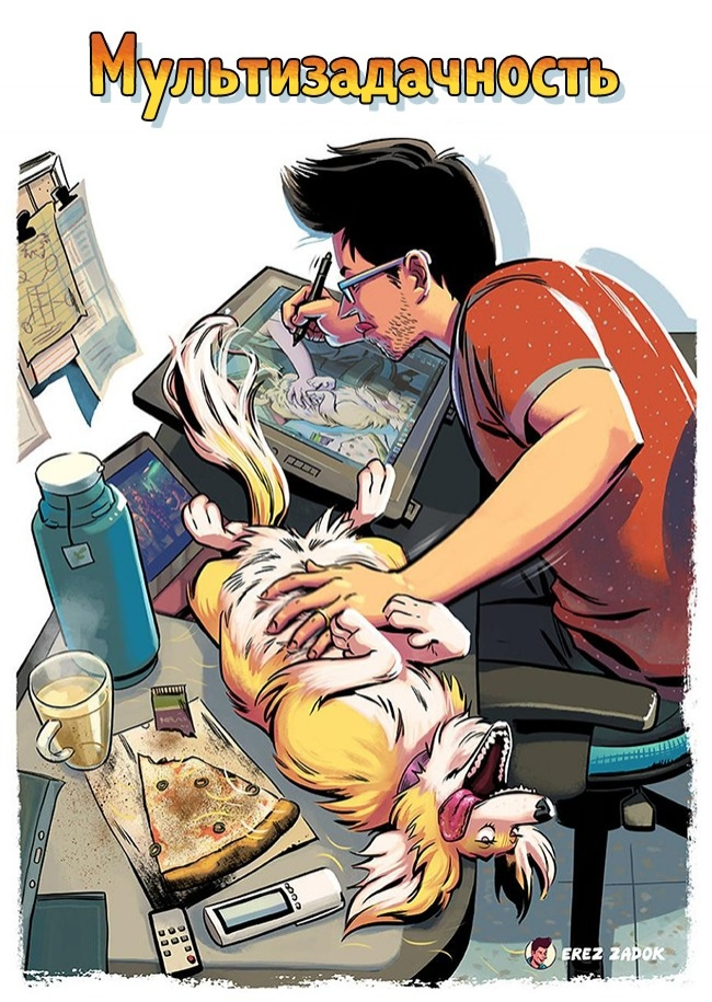 Комикс молодого папы о том, как тяжко ему живется с женой, младенцем и гиперактивной собакой