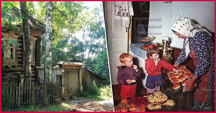 Фото в деревне у бабушки ссср